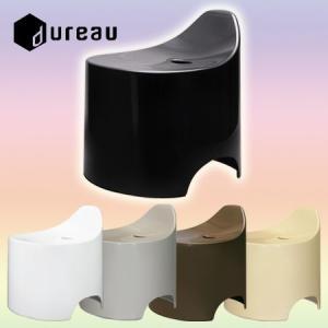 デュロー バススツール(風呂イス) シックカラー 5色 ( フロイス 風呂椅子 バスグッズ )|livingut