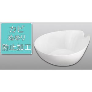 湯おけ デュロー ウォッシュボール ビビットカラー ( 手おけ 湯桶 洗面器 )|livingut|05