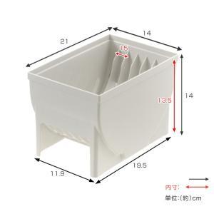 キッチン収納ケース ディッシュスタンド S システムキッチン 引き出し用 トトノ ( 皿立て ディッシュラック 食器収納 )|livingut|04