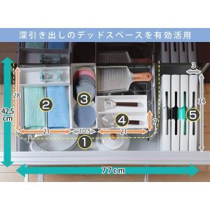 キッチン収納ケース ディッシュスタンド S システムキッチン 引き出し用 トトノ ( 皿立て ディッシュラック 食器収納 )|livingut|08