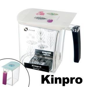 調味料入れ リッチェル Kinpro キンプロ クッキングポット FO 650ml 計量スプーン付き 調味料容器 ( 調味料ケース 調味料ポット スパイスポット )|livingut