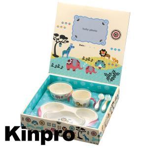 ■在庫限り・入荷なし■ベビー食器セット リッチェル Kinpro キンプロ KS-3 シンプルセット ( ベビー食器 赤ちゃん用 お食事 )|livingut