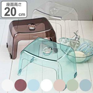 風呂椅子 karali カラリ 腰かけ高さ20cm ( 風呂イス 風呂いす バススツール バスチェアー バス用品 )|livingut