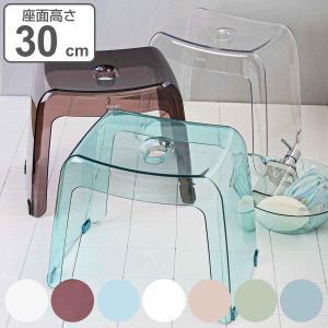 風呂イス バスチェアー karali カラリ 腰かけ 30H 高さ30cm ( 風呂いす バススツール バス用品 )|livingut