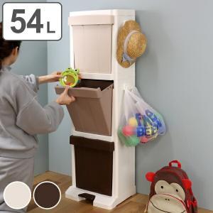 分別ゴミ箱 縦型 キッチン分別ストッカー 3段 ペダル付