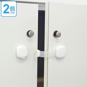 ●引き出し、開き戸、引き戸、冷蔵庫のドアなどをロックします。 ●赤ちゃんが開けにくいダブルロックにな...