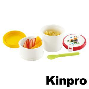 赤ちゃんのクールお弁当箱 リッチェル Kinpro キンプロ ベビーグッズ スプーン付き ( 離乳食 外出 出産祝い )|livingut