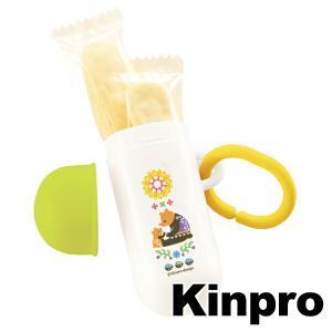 赤ちゃん せんべいケース 筒タイプ リッチェル Kinpro キンプロ ベビーグッズ ( おやつ 外出 出産祝い )|livingut