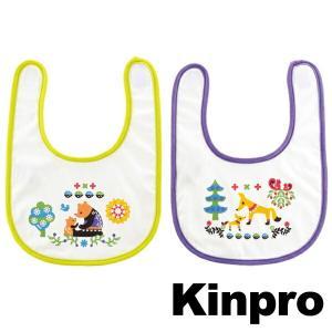 ベビースタイ 2枚入り リッチェル Kinpro キンプロ よだれかけ ベビーグッズ ( 前掛け 出産祝い プレゼント )|livingut