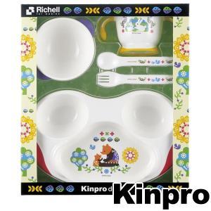 ベビー食器セット KS-3MR リッチェル Kinpro キンプロ ベビーグッズ 5点セット ( 離乳食 お食い初め 出産祝い )|livingut