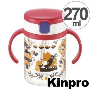 おでかけストローマグ200 270ml リッチェル Kinpro キンプロ ベビーグッズ ( ベビー用マグ 水筒 外出 出産祝い )|livingut