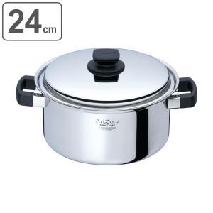 Vita Craft ビタクラフト 両手鍋 24cm アリゾナ 5.7L No.8547 IH対応 ( 無水調理 無油調理 無水鍋 )