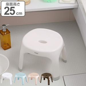 風呂イス バスチェアー エミール Emeal S25 高さ25cm ( 風呂いす バス用品 )|livingut