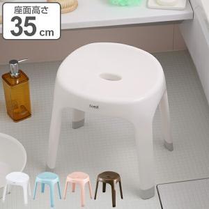 風呂イス バスチェアー エミール Emeal S35 高さ35cm ( 風呂いす バス用品 )|livingut