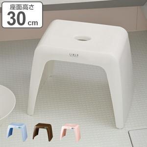 風呂イス LIALO リアロ 高さ30cm ( 風呂椅子 風呂用品 バスチェア )|livingut