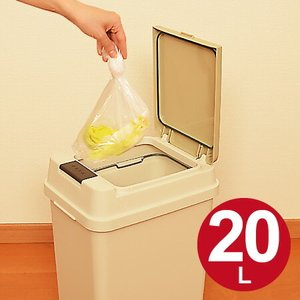 ゴミ箱 ごみ箱 生ゴミ用 密閉プッシュペール 20L ( キッチン生ゴミペール パッキン付 ) livingut