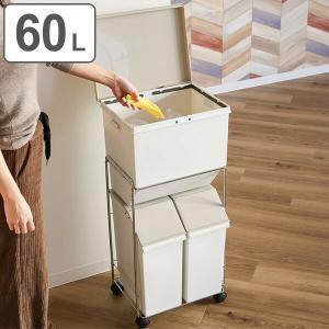 分別ゴミ箱 資源ゴミ 分別ワゴンペール 60L キャスター付き ( ごみ箱 ダストボックス キッチン 5分別 )|livingut