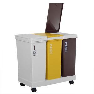ゴミ箱 分別 資源ゴミ 横型 3分別ワゴン カラー ( ダストボックス 分別ゴミ箱 ごみ箱 ) livingut 04
