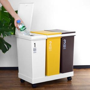 ゴミ箱 分別 資源ゴミ 横型 3分別ワゴン カラー ( ダストボックス 分別ゴミ箱 ごみ箱 ) livingut 05