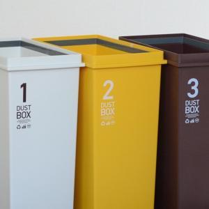ゴミ箱 分別 資源ゴミ 横型 3分別ワゴン カラー ( ダストボックス 分別ゴミ箱 ごみ箱 ) livingut 06
