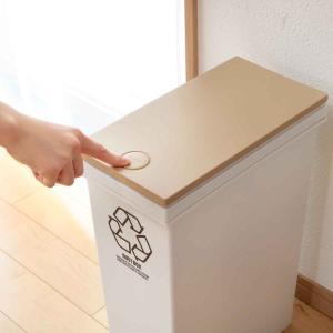 ゴミ箱 分別資源ゴミ箱 横型3分別ワゴン ( ごみ箱 ダストボックス 防臭 スリム キッチン 台所 ) livingut 08