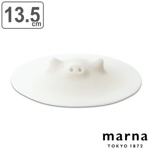 MARNA マーナ コブタの落しぶた 13.5cm( 鍋 蓋 耐熱 シリコン )