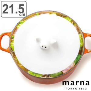 MARNA マーナ ブタの落としぶた 大 21.5cm( 鍋 蓋 耐熱 シリコン )