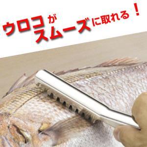 魚の鱗とり ステンレス製
