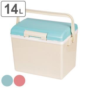 クーラーボックス シエルシエル CielCiel 14L ( 保冷バッグ クーラーバッグ 冷蔵ボックス )