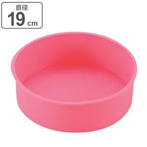 ケーキ型 デコレーション型 丸型 19cm シリコン製 ( 焼き型 シリコーンケーキ型 スポンジケーキ型 製菓道具 )