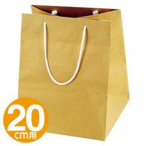 紙袋 ケーキボックス20cm用 ケーキバッグ 手提げ袋 クラ...