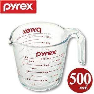 ●強化ガラス製なので熱いお湯も計れます。●そのままレンジで温めてもOKです。●目盛付きでしたごしらえ...