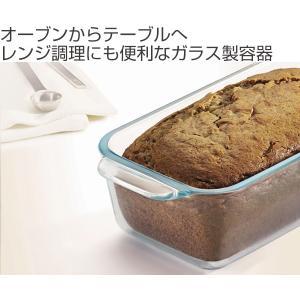 パウンドケーキ型 26cm 強化ガラス パイレックス Pyrex オーブンウェア 皿 食器 ( パウンドケーキ 型 容器 耐熱 ガラス オーブン 電子レンジ )|livingut|02