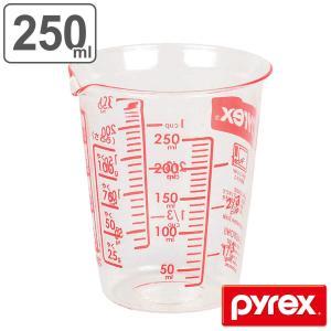 PYREX 計量カップ 250ml