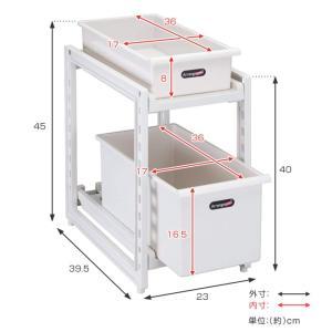 スライドストッカー シンク下 深型 2段 アレンジフリー ( 収納ストッカー 収納ラック キッチン収納 収納棚 )|livingut|02