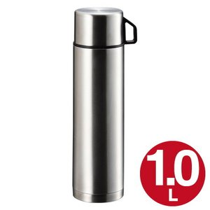 水筒 ステンレスボトル コップ付 1リットル スタイルベーシック ( 保温 保冷 魔法瓶 )|livingut