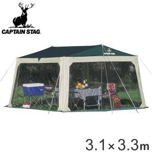 シェード プレーナ メッシュタープセット 3.1m×3.3m キャリーバッグ付 防水 ( キャプテンスタッグ 大型 テント )|livingut