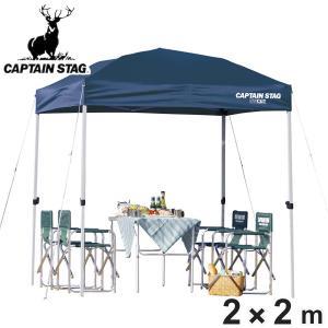 クイックシェード UVカット キャリーバッグ付 2m×2m ( キャプテンスタッグ テント ワンタッチタープ )|livingut