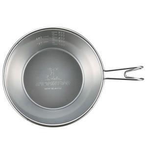 アウトドア用品 ステンレス ビッグシェラカップ 630ml ( キャプテンスタッグ キャンプ用品 調理器具 )|livingut|02
