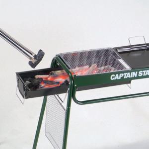 バーベキューコンロ 5〜6人用 スライド グリルフレーム650 キャプテンスタッグ ( バーベキューグリル BBQ キャンプ用品 )|livingut