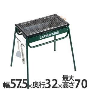 バーベキューコンロ ダブルスライド グリルフレーム 鉄板付き...