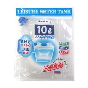 ウォータータンク 折りたたみ 水タンク 10L ( 給水タンク 給水袋 飲料水袋 )|livingut|02