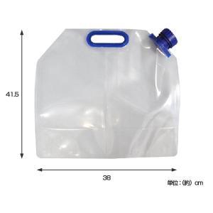 ウォータータンク 折りたたみ 水タンク 10L ( 給水タンク 給水袋 飲料水袋 )|livingut|03