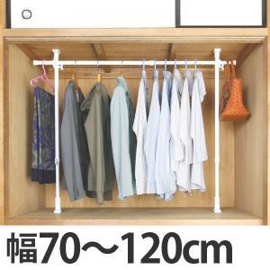 押入れ収納 つっぱりクローゼットハンガー 幅70〜120cm 伸縮 ( ハンガー 突っ張り式収納 )|livingut