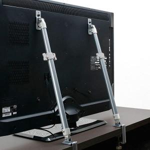 液晶テレビ耐震ポール 32~60型薄型テレビ対応 転倒防止金具 2本入