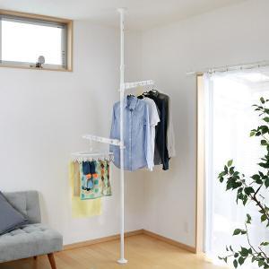 室内物干し つっぱり式 物干しポール ハンガーアーム 洗濯物干し ( 部屋干し 突っ張り式 突ぱり式 )|livingut