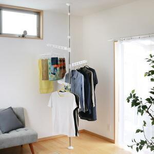 室内物干し つっぱり式 物干しポール ハンガーアーム ステンレス製 洗濯物干し ( 部屋干し 突っ張り式 )|livingut