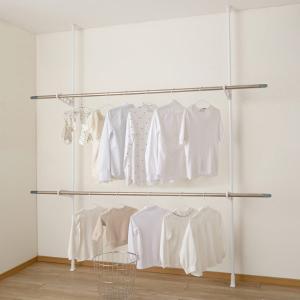 室内物干し つっぱり式 物干しポール 室内竿受け 2段 洗濯物干し ( 室内 部屋干し 突っ張り式 突ぱり式 竿掛け )|livingut