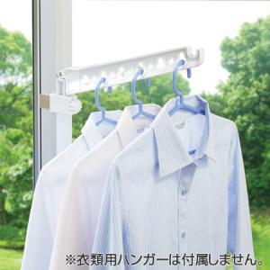 室内物干し 窓枠ハンガー ハンガー物干し ネジ固定 洗濯物干し ( 窓干し 部屋干し 折りたたみ )|livingut