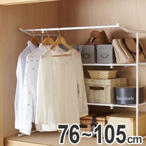 押入れ収納 押入れ伸縮ハンガーシェルフ ハンガーラック ( 衣類収納 パイプハンガー 収納ラック )|livingut